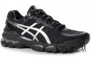 Asics - Gel Kayano 22 W