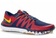 Nike - Free Trainer 5.0 V6 AMP M