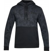 Under Armour Threadborne Fleece M