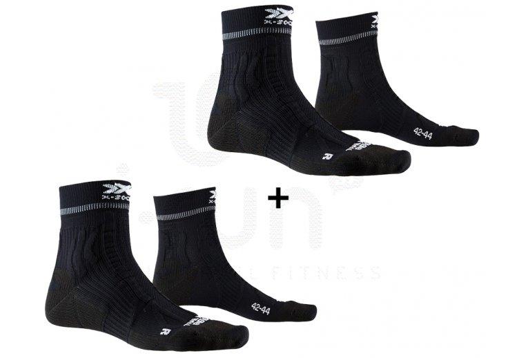 X-Socks Pack Trail Run Energy M