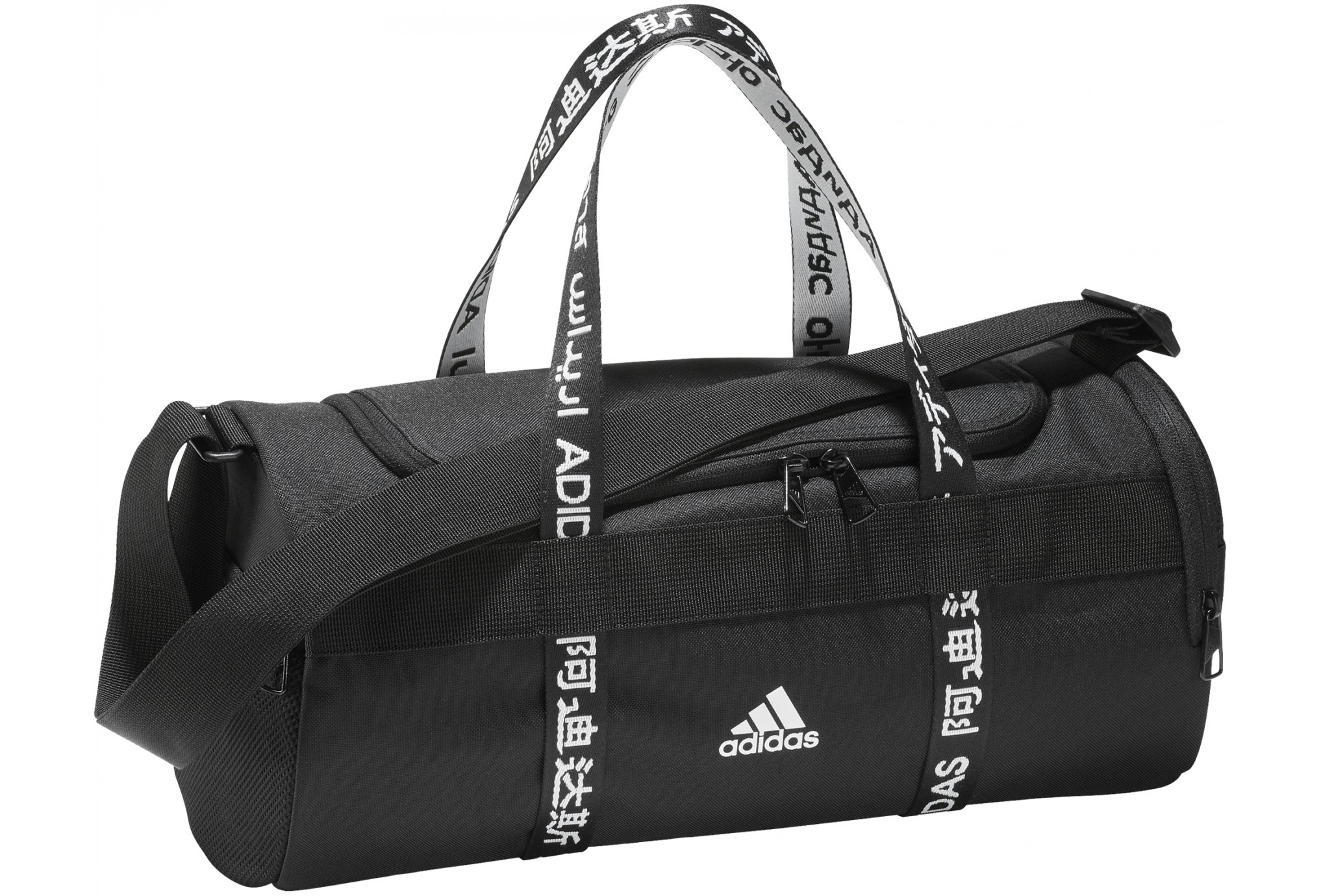 Adidas 4 athletes- xs sac de sport