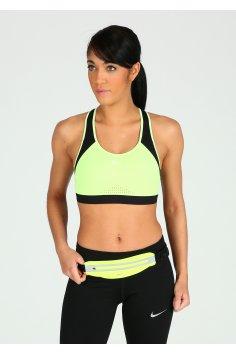 Nike Motion Adapt
