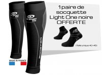 BV Sport Pack Booster Elite & Light One