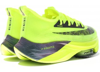 Nike Air Zoom Alphafly Next% Ekiden