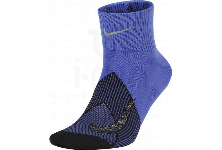 Nike Elite Lightweight Quarter