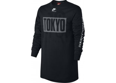 Nike International Tokyo M Vêtements Pas Cher Destockage Running Vêtements M ed7586