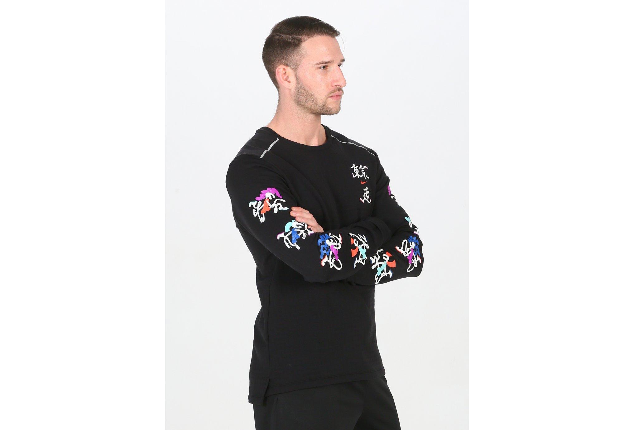 Nike Therma Sphere Element Tokyo M vêtement running homme