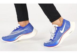 Nike ZoomX Vaporfly Next% BRS