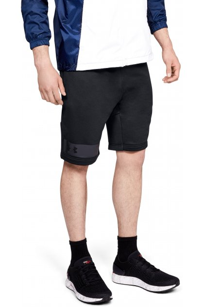 Under Armour Pantalón corto MK1 Terry