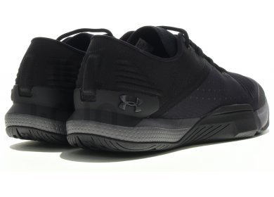 Under Armour TriBase Reign M