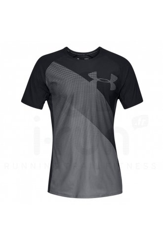 Under Armour Vanish Seamless M